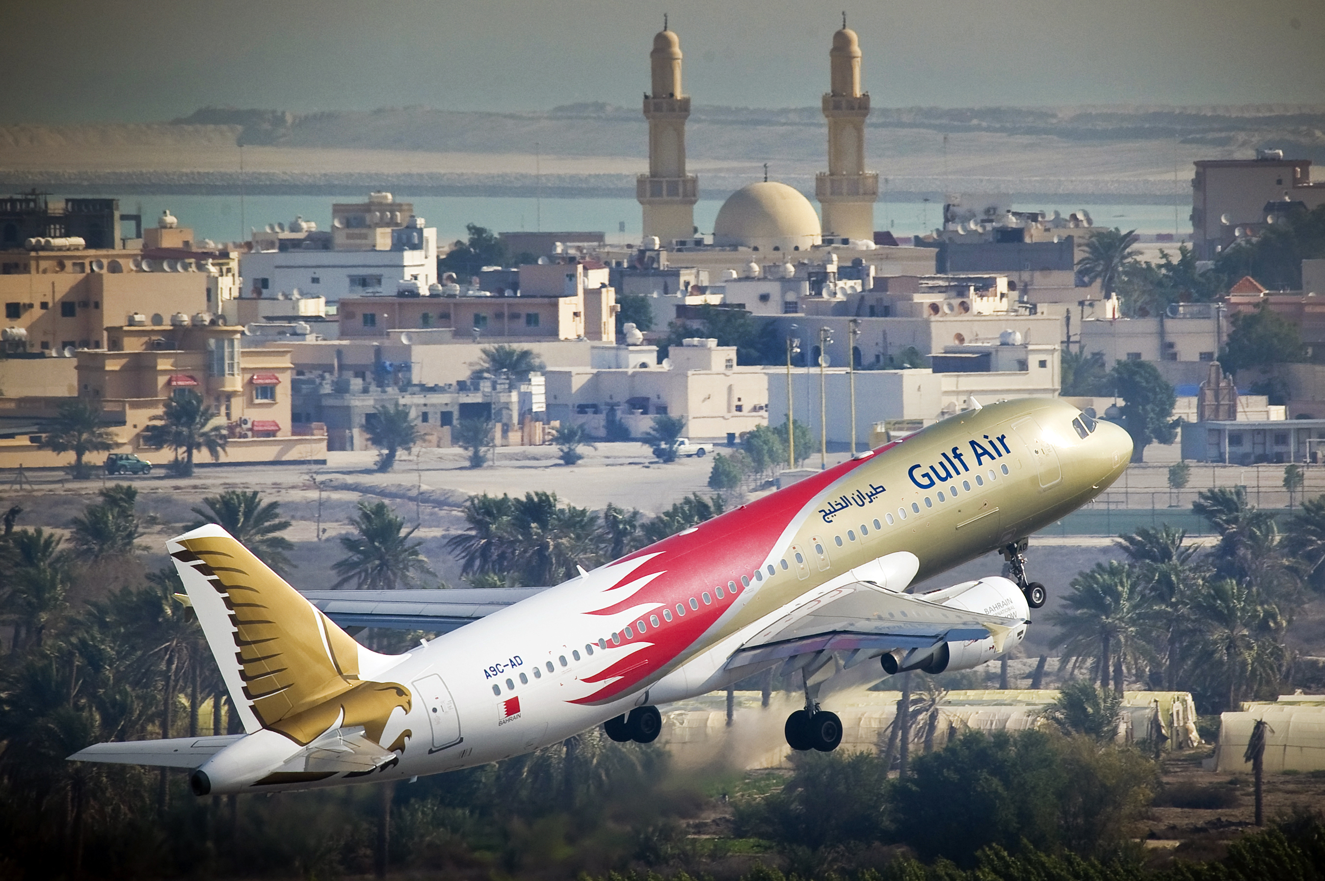 Ex Bangkok Promotion Launched By Gulf Air Latest Flights